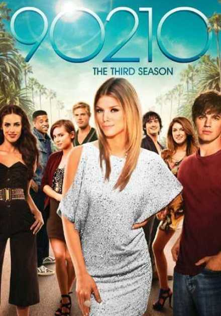 مسلسل 90210 الموسم الثالث