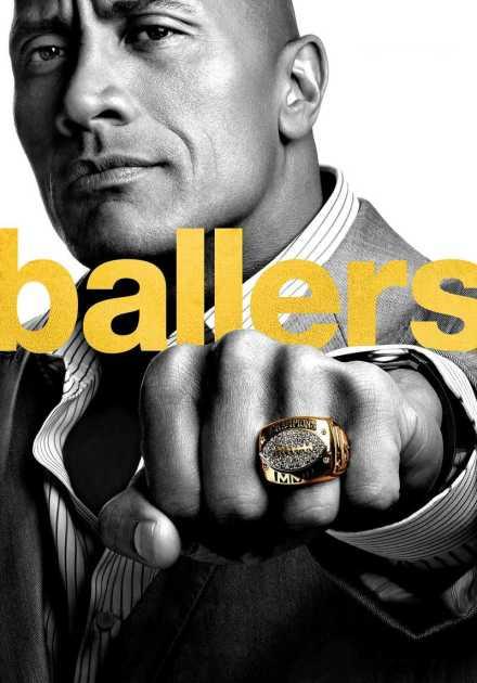 مسلسل Ballers الموسم الأول