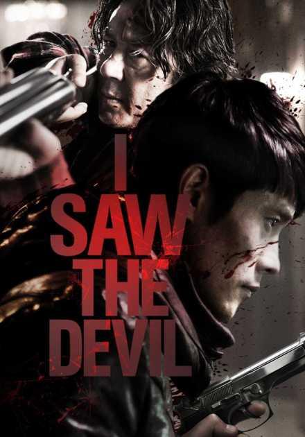 فيلم I Saw the Devil 2010 مترجم