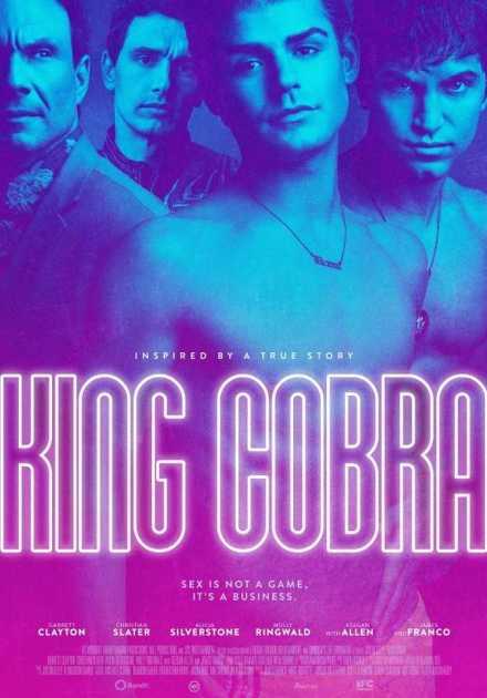 فيلم King Cobra 2016 مترجم