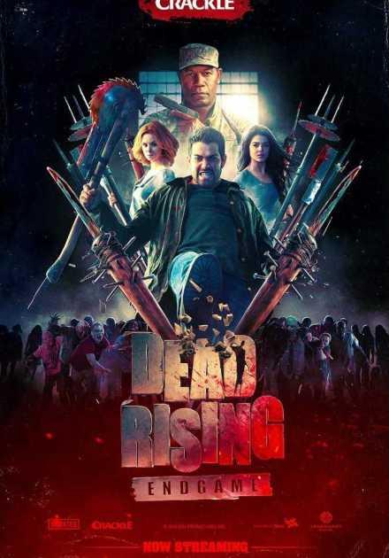فيلم Dead Rising Endgame 2016 مترجم