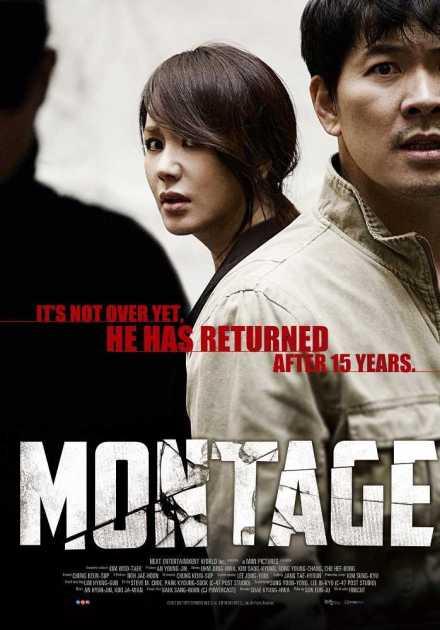 فيلم Montage 2013 مترجم