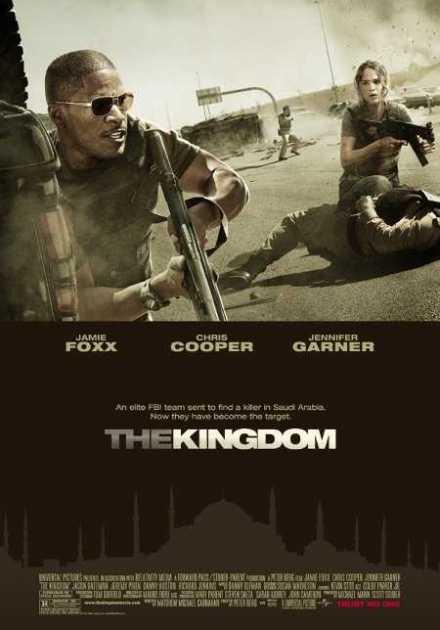 فيلم The Kingdom 2007 مترجم