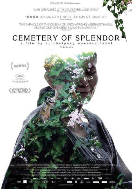 فيلم Cemetery of Splendor 2015 مترجم