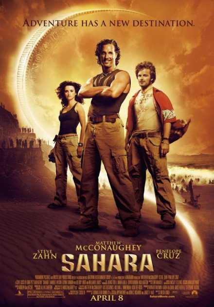 فيلم Sahara 2005 مترجم
