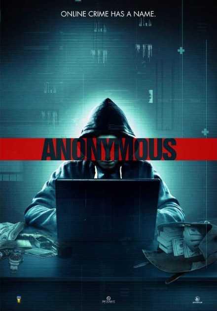 فيلم Anonymous 2011 مترجم