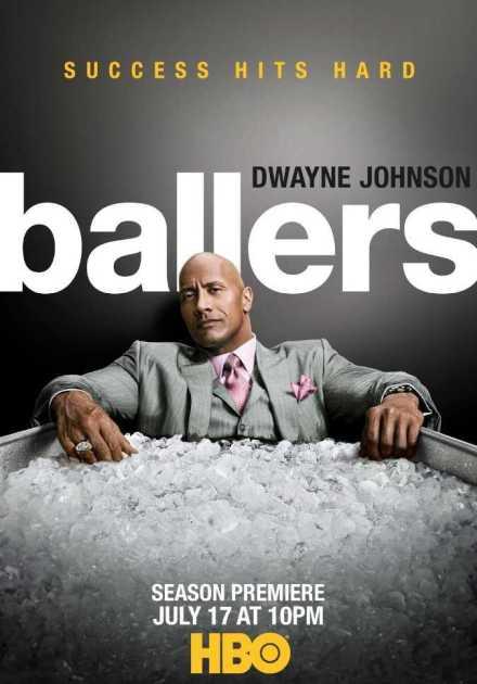مسلسل Ballers الموسم الثاني