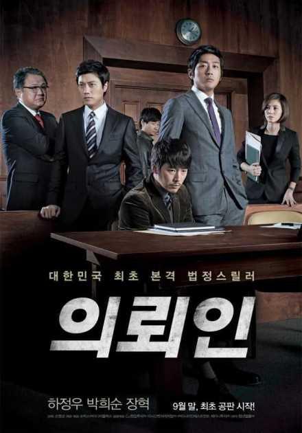 فيلم The Client 2011 مترجم