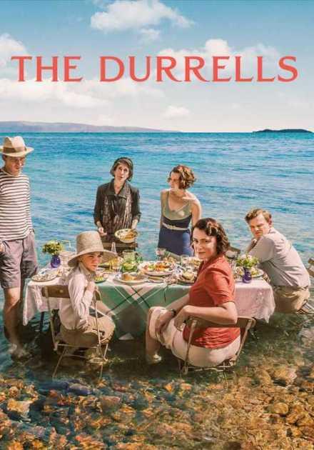 مسلسل The Durrells الموسم الاول