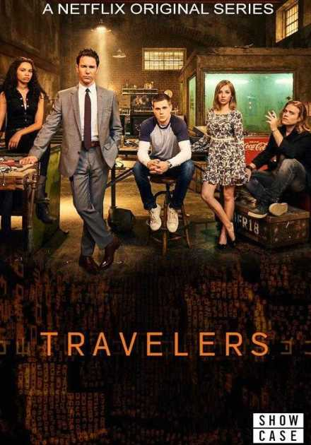 مسلسل Travelers