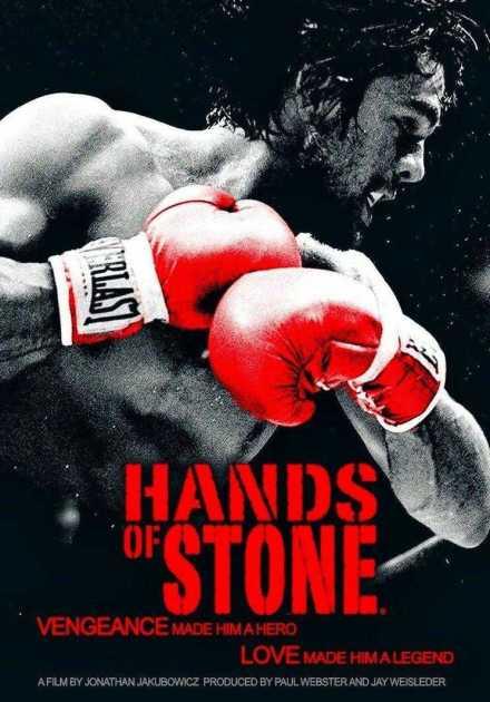 فيلم Hands Of Stone 2016 مترجم