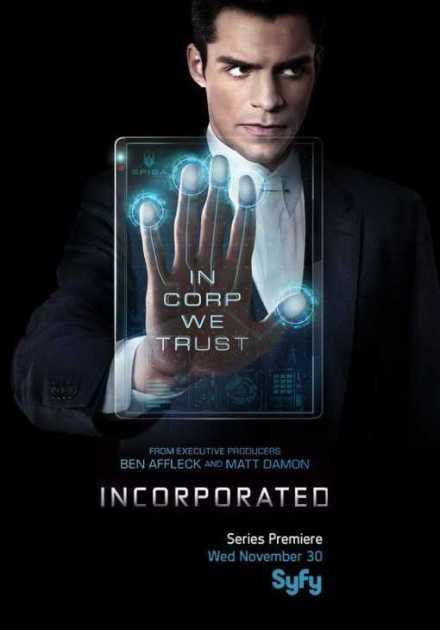 مسلسل Incorporated