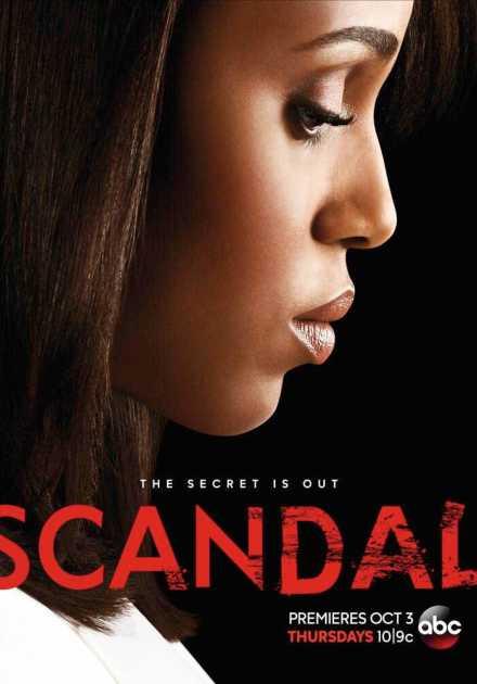 مسلسل Scandal الموسم الأول