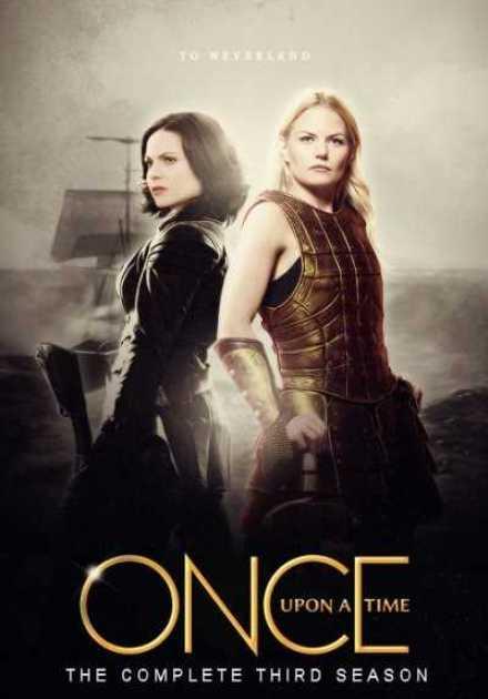 مسلسل Once Upon a Time – الموسم الثالث