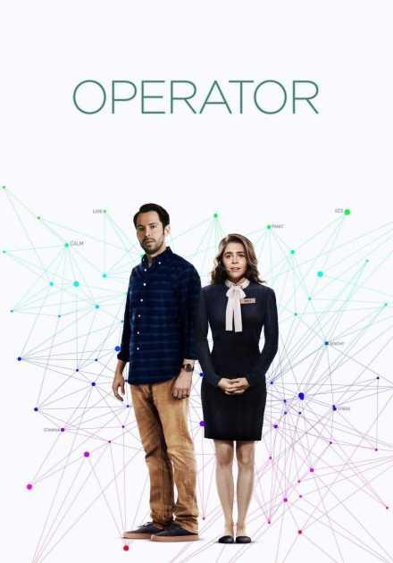 فيلم Operator 2016 مترجم
