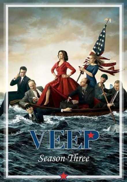 مسلسل Veep – الموسم الثالث