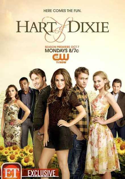 مسلسل Hart of Dixie
