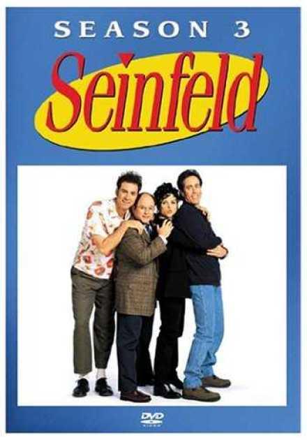 مسلسل Seinfeld – الموسم الثالث