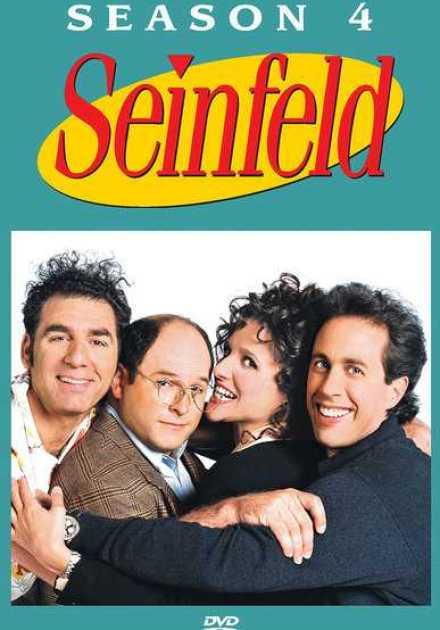 مسلسل Seinfeld – الموسم الرابع