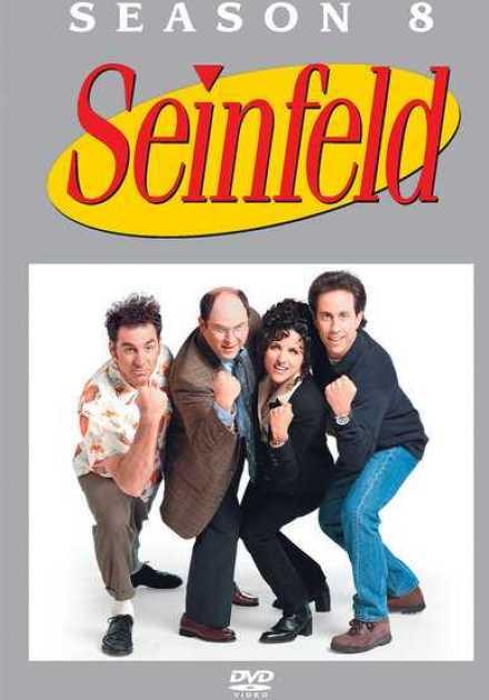 مسلسل Seinfeld – الموسم الثامن