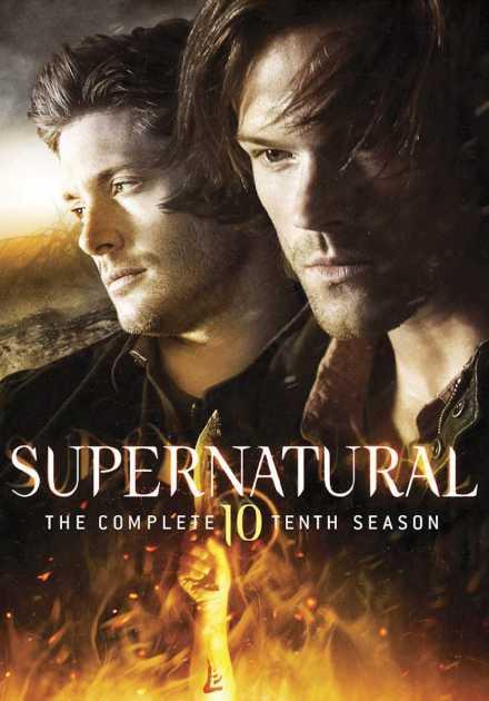 مسلسل Supernatural