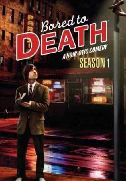 مسلسل Bored to Death