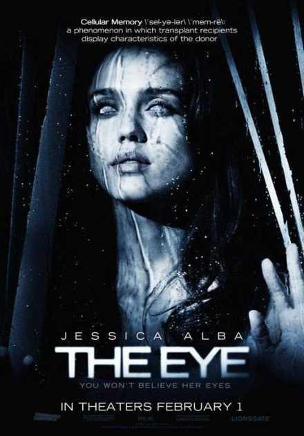 فيلم The Eye 2008 مترجم