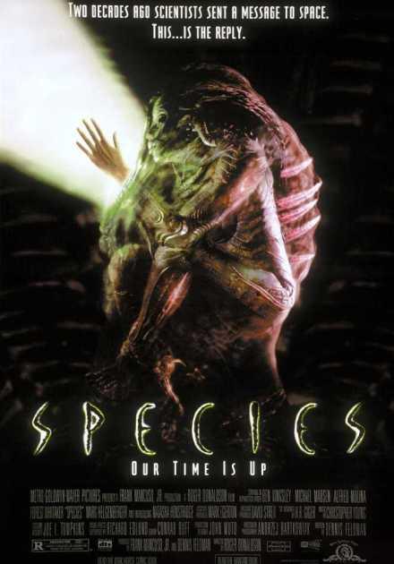 فيلم Species 1995 مترجم