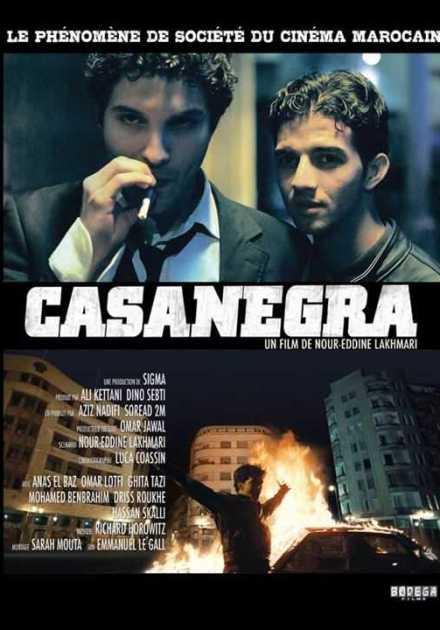 فيلم كازانيكرا 2008