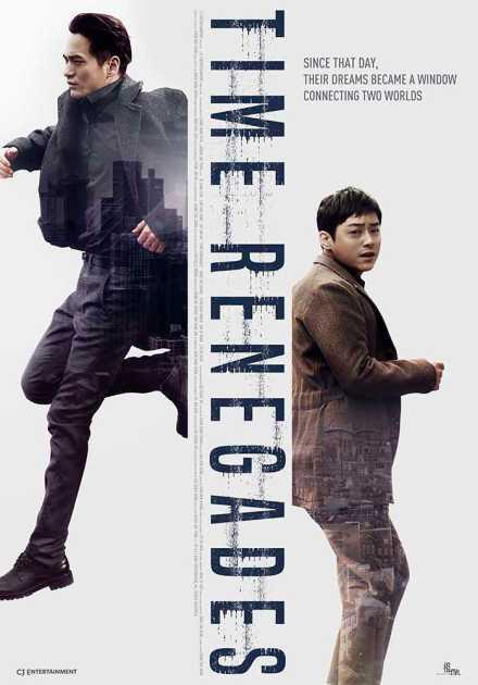 فيلم Time Renegades 2016 مترجم