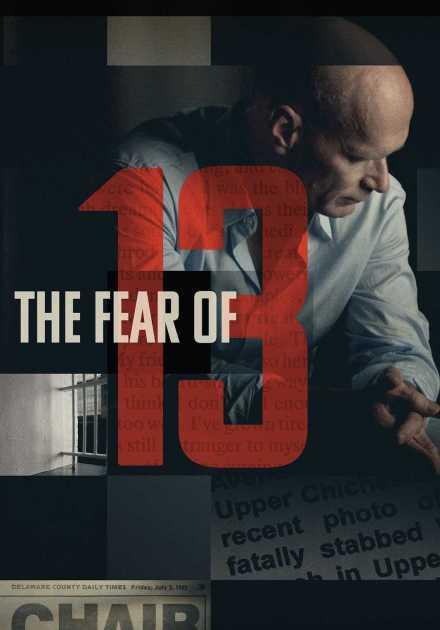 فيلم The Fear of 13 2015 مترجم