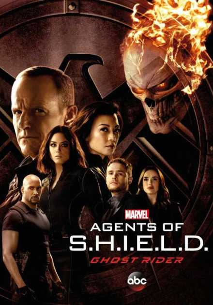 مسلسل Agents of S.H.I.E.L.D