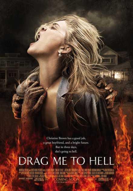 فيلم Drag Me to Hell 2009 مترجم