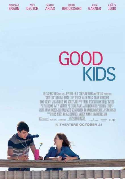 فيلم Good Kids 2016 مترجم