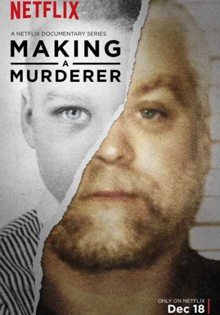 مسلسل Making a Murderer