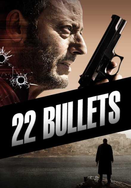 فيلم 22 Bullet 2010 مترجم