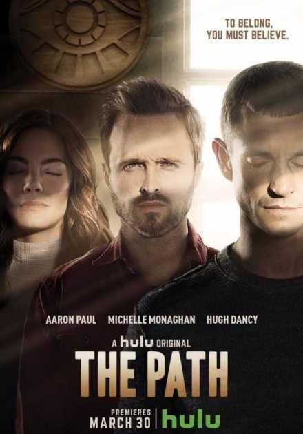 مسلسل The Path
