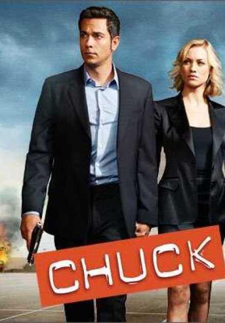 مسلسل Chuck الموسم الاول