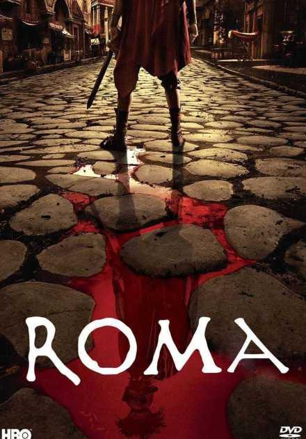 مسلسل Rome الموسم الثاني