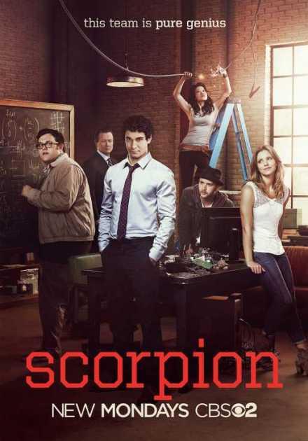مسلسل Scorpion الموسم الاول