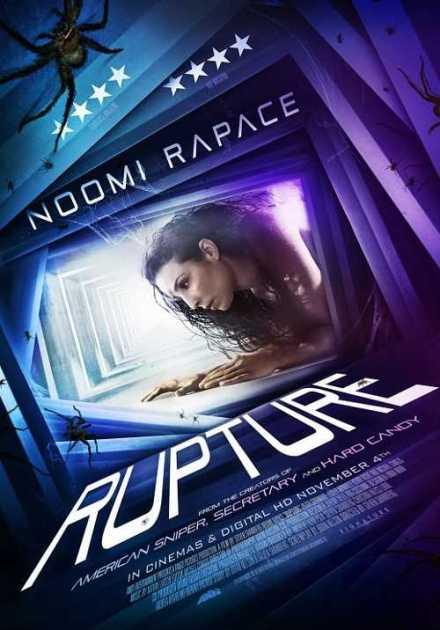 فيلم Rupture 016 مترجم