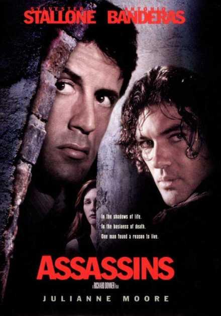 فيلم Assassins 1995 مترجم