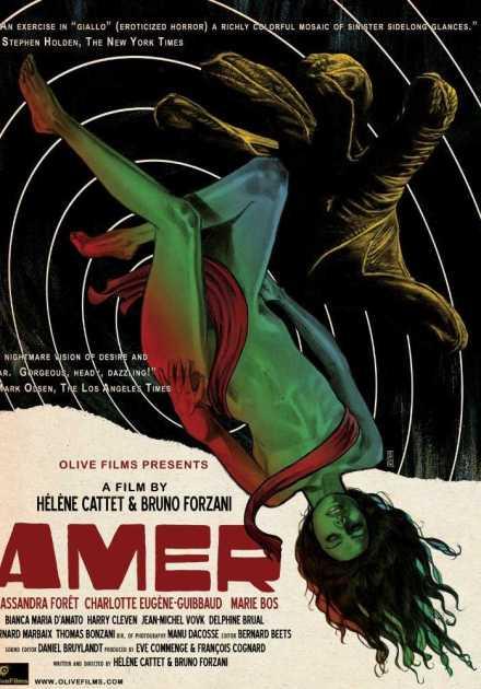 فيلم Amer 2009 مترجم