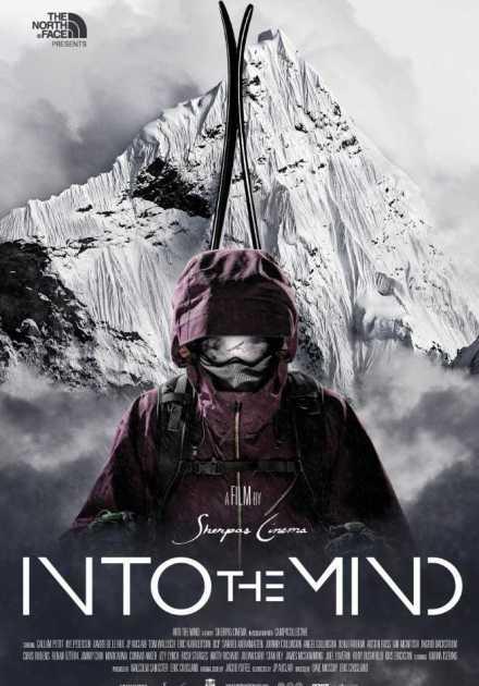 فيلم Into the Mind 2013 مترجم
