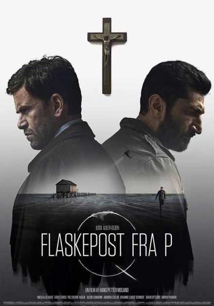 فيلم Flaskepost fra P 2016 مترجم