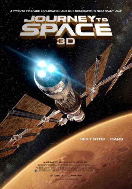 فيلم Journey to Space 2015 مترجم