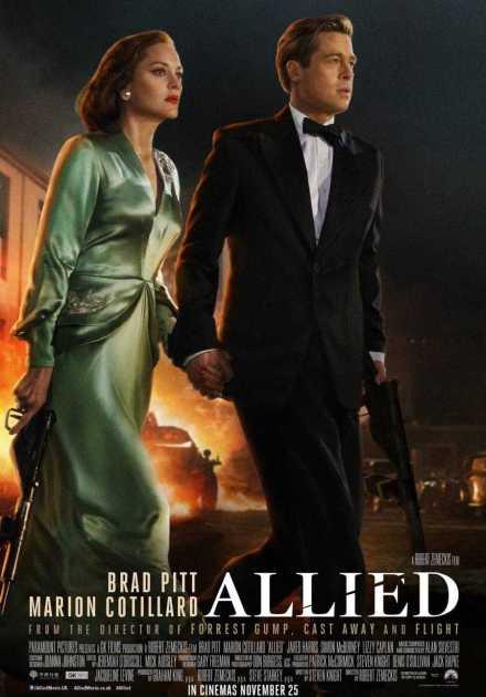 فيلم Allied 2016 مترجم