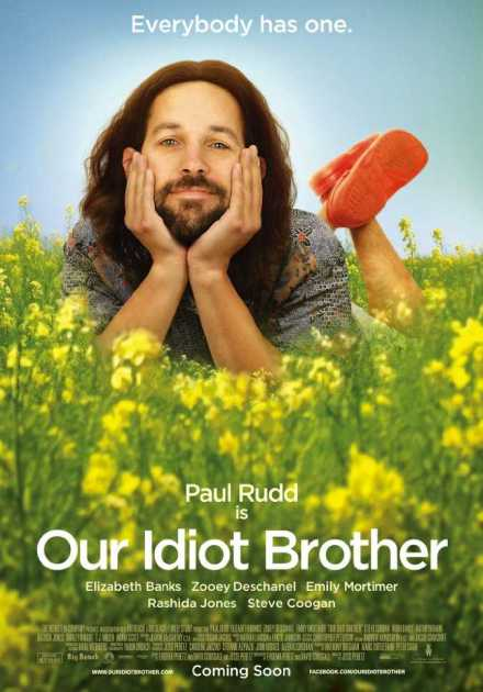فيلم Our Idiot Brother 2011 مترجم