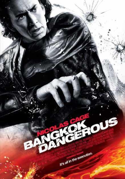 فيلم Bangkok Dangerous مترجم