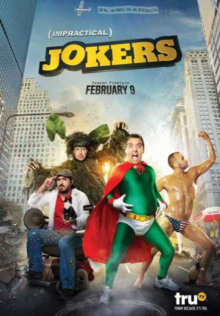 برنامج Impractical Jokers
